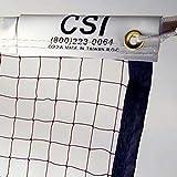 Best Badminton Nets - CSI Cannon Sports 20-ft Badminton Tournament Net Review