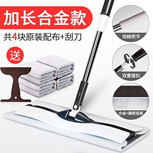 Desti Flakes Home LatestFlat mop Wood Floor polishing mops Home Floor by Mopping Instead of Hand wash-Free Mound Cloth,H (Color : G)