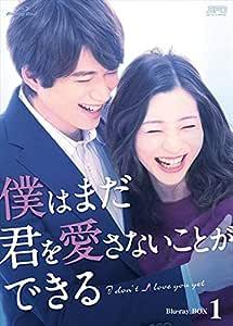 Adachi Rika - Boku Ha Mada Kimi Wo Aisanai Koto Ga Dekiru