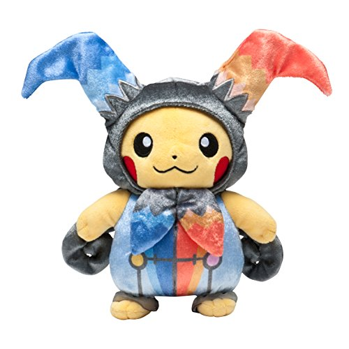 Pokemon Center Original Plush Stuffed Doll Pokémon Halloween Circus Pikachu Japan Import: Released on September 3rd, (Eevee Halloween)