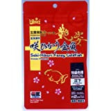 Saki Hikari Fancy Goldfish 100g (3.5oz) Extreme Color Enhancing Diet