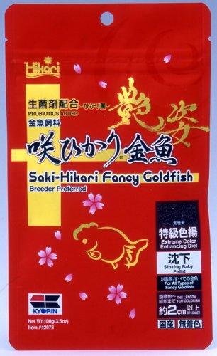 Saki Hikari Fancy Goldfish 100g (3.5oz) Extreme Color Enhancing Diet by ()
