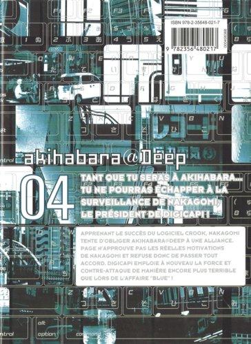 Akihabara@Deep, Tome 4 :