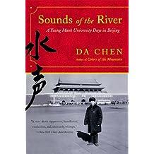 Sounds of the River: A Memoir