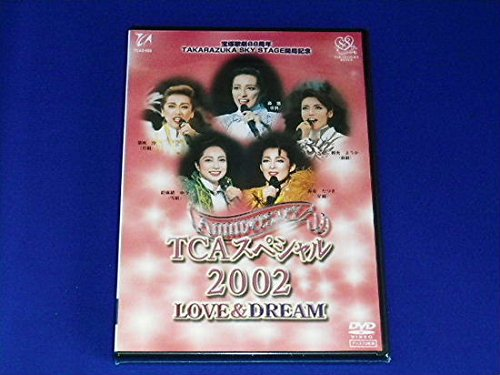 『TCAスペシャル2002 LOVE&DREAM』(2枚組) [DVD] B007BY3ZI2