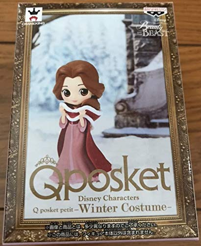 Figura de Colecci/ón La Bella Y La Bestia Beauty and The Beast 7cm Serie QPOSKET Petit Winter Costume Disney Characters Banpresto Disney