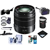 Panasonic Lumix G Vario 14-140mm f/3.5-5.6 Power O.I.S. Lens for Micro Four Thirds, Matte Black - Bundle With 58mm Filter Kit, Flex Lens Shade, FocusShifter DSLR Follow Focus, Lens Case And More