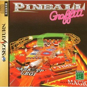Pinball Graffiti [Japan Import]