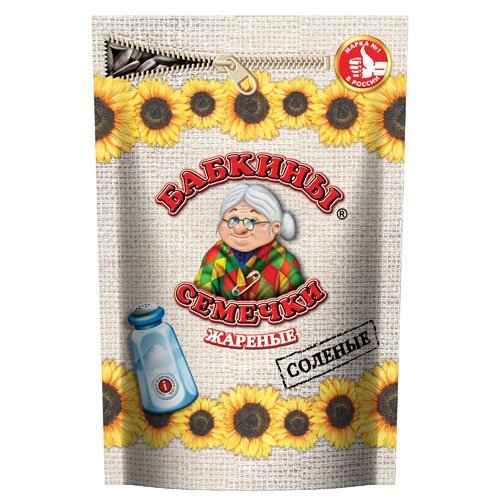 Babkini Salted Sunflower Seeds (Pack of 6) by Gourmet Market