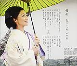 Yoko Nagayama - Kishin Nagayama Yoko Tsugaru Jyamisen No Tabi [Japan CD] VICL-63936