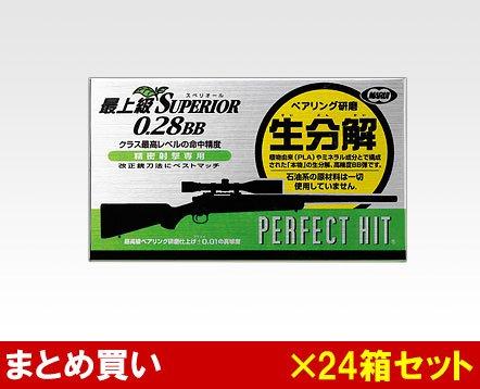 東京マルイ No.34 パーフェクトヒット 最上級スペリオールバイオ 0.28g BB弾 500発入 (24箱セット) B07CZ67FJP