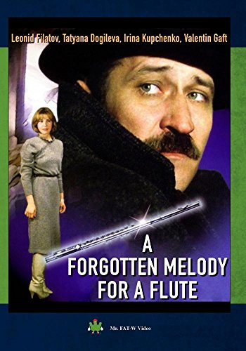 (A Forgotten Melody For A Flute)