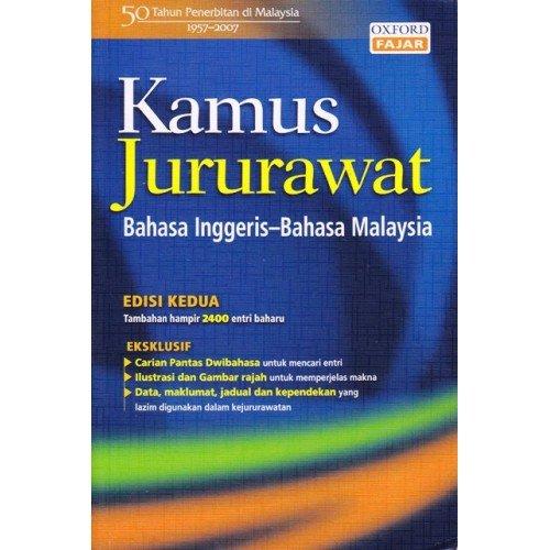 Kamus Jururawat Bahasa Inggeris Bahasa Malaysia Oxford 9789676598318 Amazon Com Books