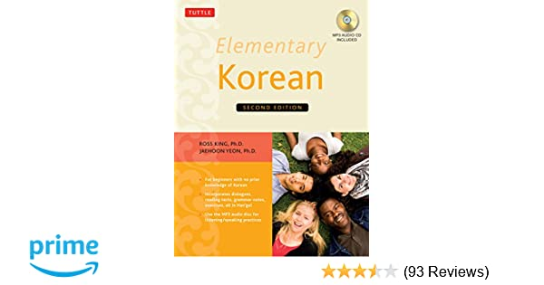 Amazon com: Elementary Korean: Second Edition (Includes