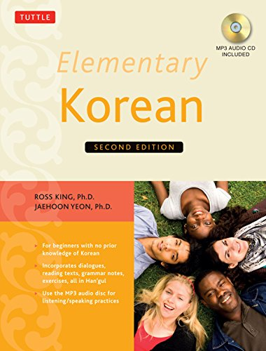 Elementary Korean: Second Edition (Includes Access to Website & Audio CD With Native Speaker Recordings)