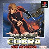 Cobra: The Shooting [Japan Import]