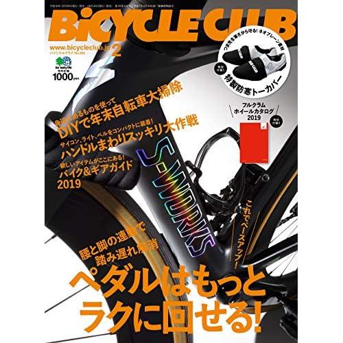 BiCYCLE CLUB 2019年2月号 画像