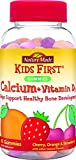 Nature Made Kids First Calcium Gummies, 65 Count
