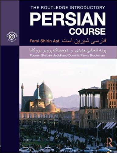 Introductory Persian Course