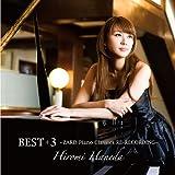 BEST+3~ZARD Piano Classics RE-RECORDING
