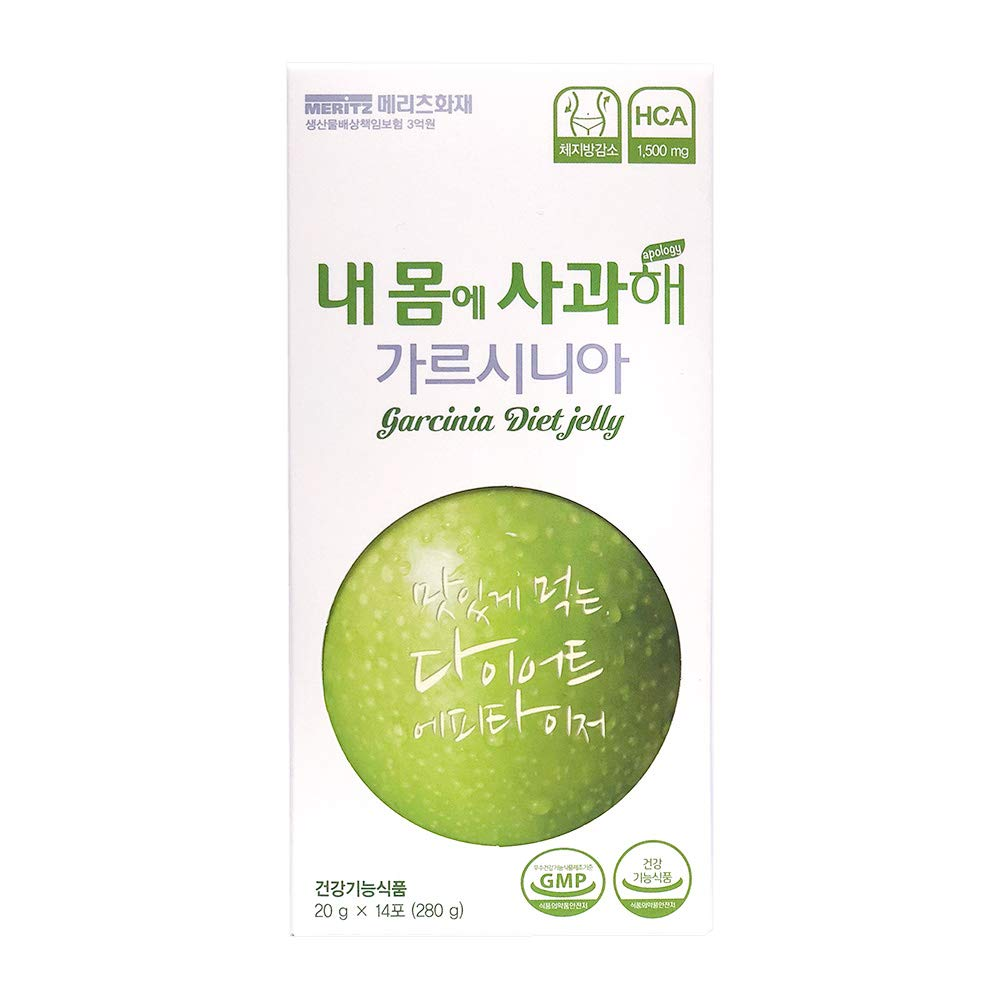 [Dr. MOON] GARCINIA DIET JELLY (20g x 14 packets) - A Healthy Diet, Natural Weight Loss Diet Supplement, Fast Acting Appetite Suppressant, Garcinia Cambogia, Wild Mango, Green Apple by Dr.MOON