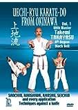 Uechi-Ryu Karate-Do From Okinawa Volume 1