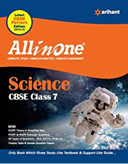 Cbse All In One Social Science Class 7 For 2018 19 Amazon In