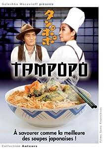 """Afficher """"Tampopo"""""""