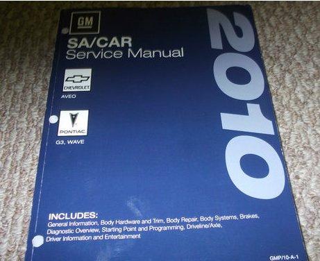 2010 pontiac g3 g 3 service shop repair manual vol 1 body brakes rh amazon com Levon Helm Tiffany Helm