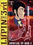 Lupin III Special Tv Box 01 (4 Dvd) [Italian Edition]