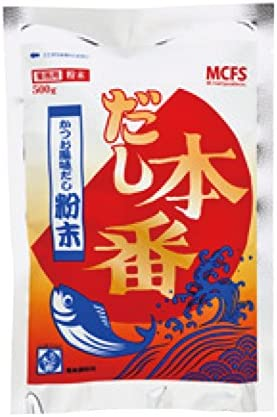 MCフードスペシャリティーズ だし本番 かつお風味だし 粉末 500g袋×20