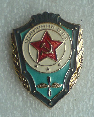 Air Force Memorabilia (Excellence in Air Force USSR Soviet Union Russian Military Badge)