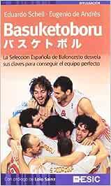 Basuketoboru: La Selección Española de Baloncesto desvela sus ...