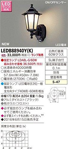 東芝ライテック ON/OFFセンサー付ポーチ灯 LEDB88940Y(K) ランプ別売 B01H3ILM4Y 14969