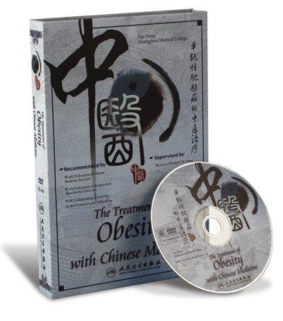 Le traitement de l'obésité avec la médecine chinoise DVD