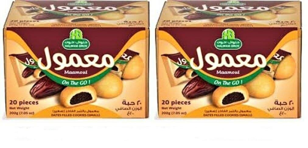 Maamoul Cookies with Saudi Date 20 Pcs.- 2 Packs - معمول بالتمر السعودي 20 قطعة