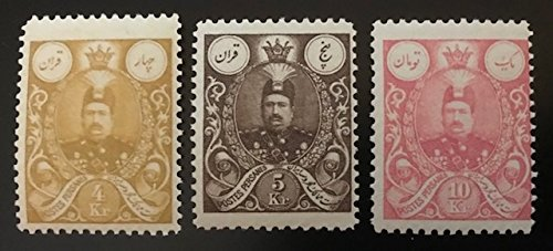 Stamp Ruler (Persian Collectible Mint Postage Stamps Issued 1907 - Scott 440-42 - Persia Iran - Early Dynasty Ruler - Never Hinged)