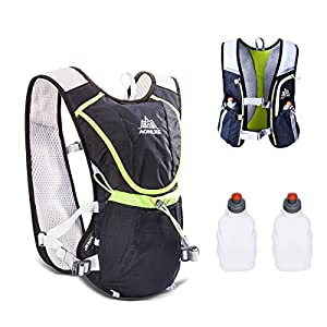 Triwonder Professional Outdoors Mochilas Trail Marathoner Running Race Hydration Vest Hydration Pack Backpack (Black - with 2 Water Bottles)