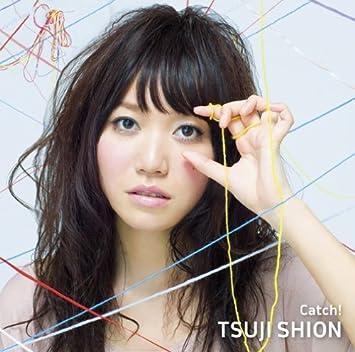 Shion Tsuji - Catch! by Shion Tsuji - Amazon com Music