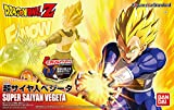 Bandai-Hobby-Figure-Rise-Standard-Super-Saiyan-Vegeta-Dragon-Ball-Z-Model-Kit