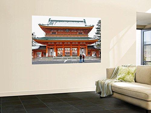 Entrance Gate to Heian Shrine Wall Mural by Frank Carter 48 x - Heian Shrine