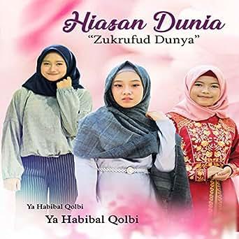 Maulidu ahmad by fasabaqna group on amazon music amazon. Com.