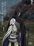 Animation - The Heroic Legend Of Arslan (Arslan Senki) Vol.1 [Japan LTD DVD] GNBA-2341