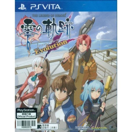 The Legend of Heroes: Zero no Kiseki Evolution (Japanese Language) [Asia Pacific Edition] for PlayStation Vita, PS Vita, PSV