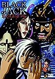 Black Jack-Parasite [Import allemand]