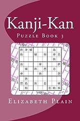 Kanji-Kan: Puzzle Book 3 Paperback