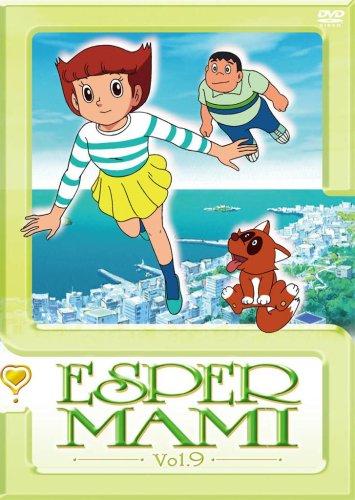 Vol. 9-Esper Mami