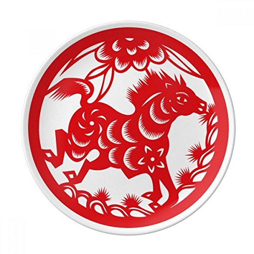 Paper-cut Horse Animal China Zodiac Art Dessert Plate Decorative Porcelain 8 inch Dinner Home by DIYthinker