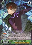 Weiss Schwarz/ Eiji, Bait Provoking (R) / Sword Art Online Ordinal Scale (SAO-S51-027) / A Japanese Single individual Card