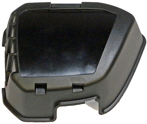 Ryobi RY34421 Trimmer Replacement Air Box Cover # 521403001